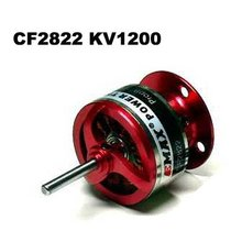 free shipping! EMAX CF2822 Outrunner Brushless Motor for rc airplane
