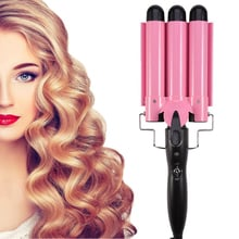 Three Rod Curling Device Water Ripple Perm Tool Digital Ceramic Water Ripple Three Tubes Tempering Hair Curlers Perm Tool