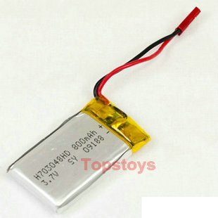 RC helicopter Double Horse Shuangma spare parts DH 9074-21 battery
