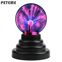 Plasma Ball Magic moon lamp USB Electrostatic Sphere Light bulb touch Novelty project novedades home decoration accessories