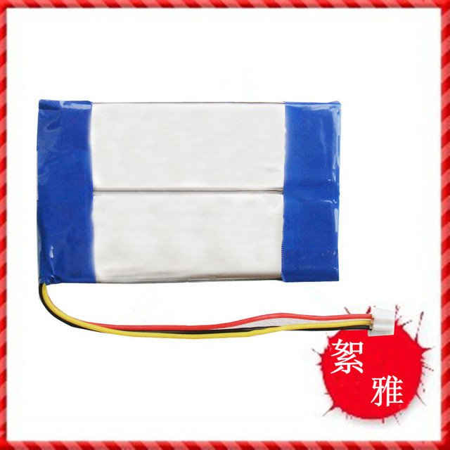 Mobile DVD battery 7.4V EVD portable DVD battery capacity lithium polymer battery 2000mAh Rechargeable Li-ion Cell