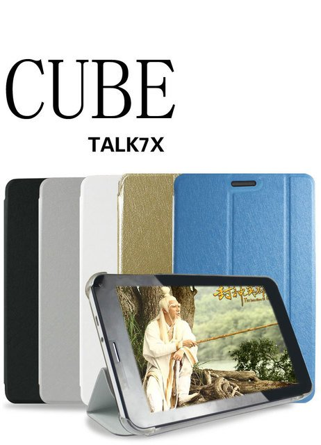 Free shipping 7inch colorful  leather case for CUBE TALK7X High Quality +one OTG as gift