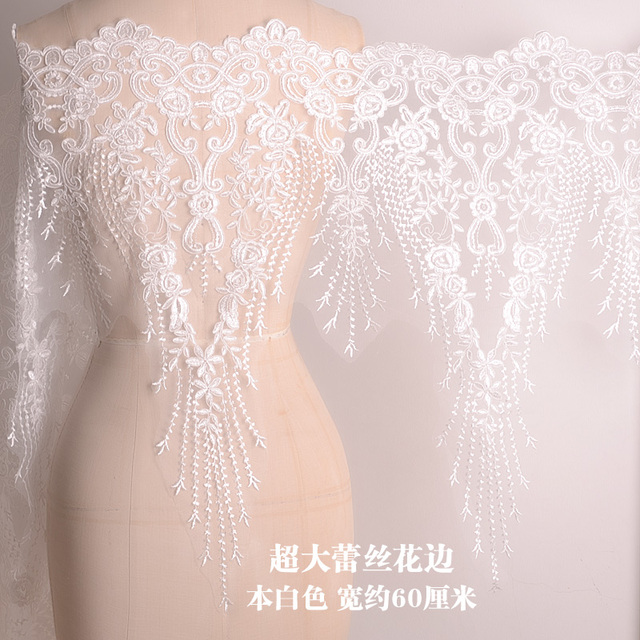 60cm Wide 3D Guipure Off White Large Lace Fabric Trim, Swiss Corded Material French Lace Ribbon for dress
