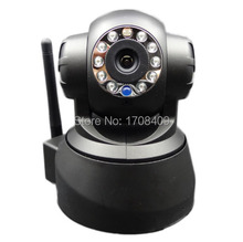XXCamera XXC5030-E Wireless Surveillance IP Camera with Remote Internet Motion Detection Ability in Black Color