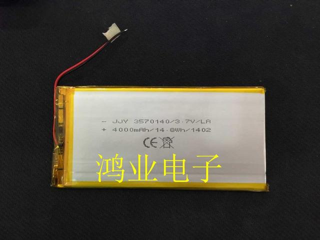 The new 3.7V 3570140 4000MAH lithium polymer battery punaier MOMOmini tablet battery Rechargeable Li-ion Cell