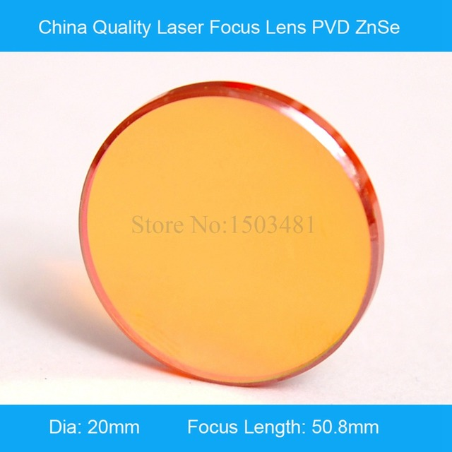 F75mm High quality 25mm ZnSe Focus lens
