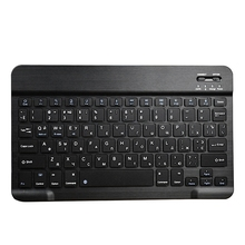 Russian Keyboard Ultra-Thin Bluetooth 3.0 Wireless Keyboard For Computer Office Black Plastic
