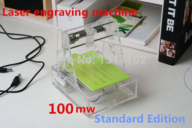 100MW Mini DIY Laser engraving machine micro engraved 7*7CM Automatic carving The blue violet