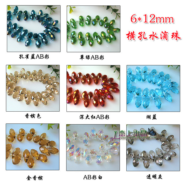100pcs 6x12MM Clear Oval Faceted Czech Crystal Beads With Hole Briolette Teardrop Glass Beads For Jewelry Making DIY