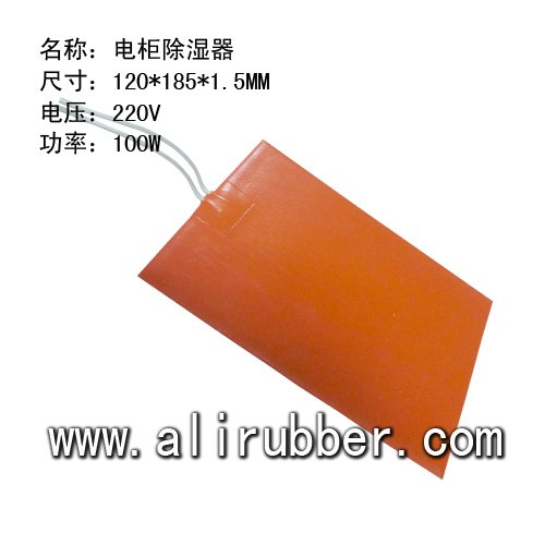 Wholesale Flexible 3M Adhesive 900x900 Silicone Heater CE/TUV Certificate 220v 3500w
