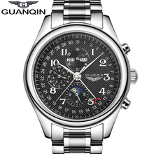 2016 GUANQIN Functional Watches Men To Brand Luxury Waterproof Full Steel Watches Men Wristwatches With Moon Phase