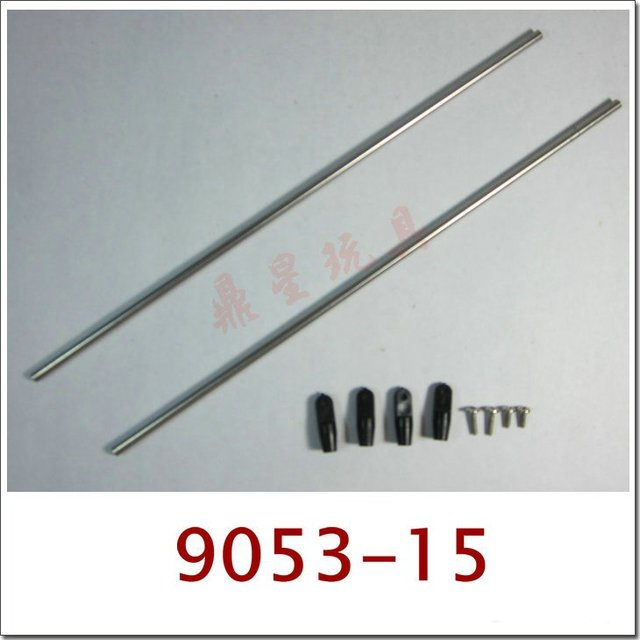 Remote control helicopter parts/rc helicopter DH 9053 spare parts/ 9053 support pipes/9053 decorative bar/9053-15