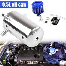 Vehemo Breather Filter 12MM Oil Tank Can Catch Reservoir Racing Engine Durable Filter Car Oil Catch Car Upkeep