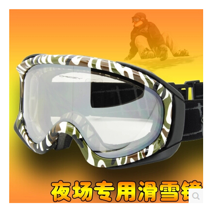 Clearance promotion ski goggles Night special ski goggles for men and women double lens goggles Camouflage frame ski goggles