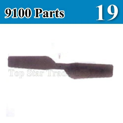 RC helicopter plane model parts tail propeller blade to Double horse shuangma DH 9100 /9100-19