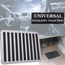 Stainless Steel Waterproof Universal Driver Auto Interior Floor Carpet Patch Foot Pedal Pad Non-slip 23.5X16cm