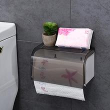 Toilet Kitchen Roll Paper Holder Wall Mounted Bathroom Tissue Paper Dispenser Rack Storage Box Waterproof paper towel holder