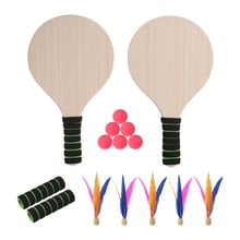 Beach Paddle Ball Game Badminton Tennis Pingpong Beach Cricket Wood Racket Paddles Set Outdoor Racquet Game for Adults Kids пляжный теннис сверчок