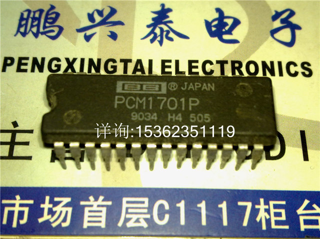 Free shipping / PCM1701P . decoder ic double 28 pin dip . Electronic component . IC