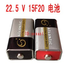 2pcs/lot 22.5v battery 22.5v 15 f20  multimeter  square battery special battery Free Shipping