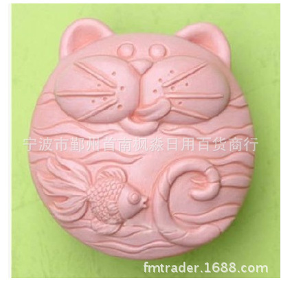 Cat like Fish 50293 Craft Art Silicone Soap mold Craft Molds DIY Handmade soap molds by Longzang