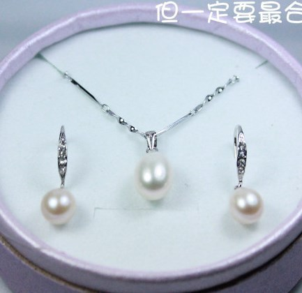 Cultured Real Freshwater Pearl Jewelry Set, Necklace Earrings Set for Beautiful Women