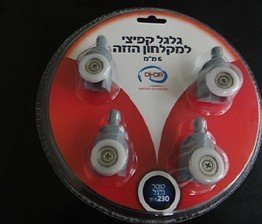 shower room  pulley    (a set of 4)Blister packaging Circular donwn single pulley