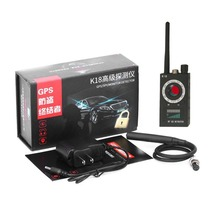 K18 Anti-eavesdropping Anti-sneak Shot Wireless GPS Detector Audio Bug Finder Wireless Detector 1MHz To 6.5GHz