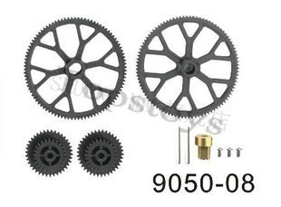 Shuang Ma spare parts RC helicopter Double Horse spare parts 9050-08 big gear wheel big gear set