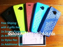 Free Shipping! JIAYU G3 Silicon Case cover + screen protector +2x anti dust caps NEW SHOP PROMT!