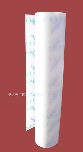 1rolls Pue roll waterproof tape waterproof dressing 20cm 5m  surgical dressing hospital supplies wound care dressing