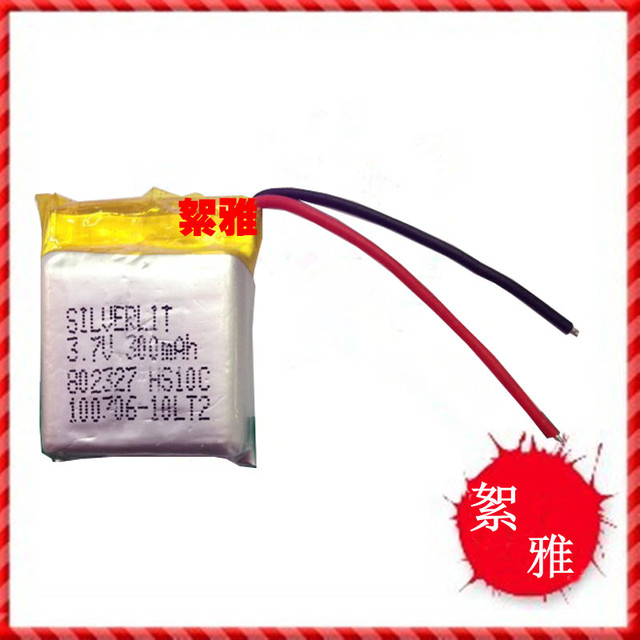 3.7V polymer lithium battery 802327 300MAH MP3 MP4 Bluetooth clip toy Rechargeable Li-ion Cell