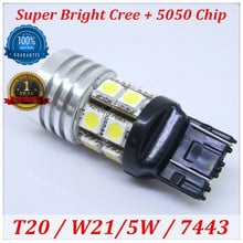 2 x 7443 LED T20 W21/5W SMD+CREE Chip 7W  DC 12-24V  High Power Brake Lights Auto Led Lamp Car LED