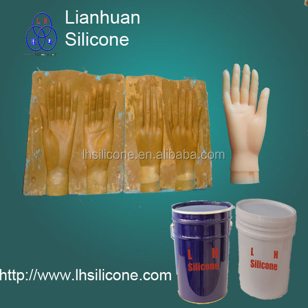 liquid silicone rubber for human life casting LHSL 228830