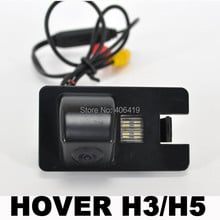 parking assist Car rearview camera Great Wall HOVER H3 H5 HAVAL Backup reverse vehicle Reverse water-proof Night version CCD HD