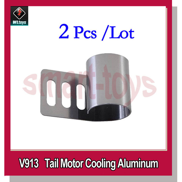 V913-23 Tail Motor Cooling Aluminum for V913 Helicopter spare parts