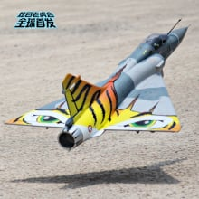 Freewing rc airplane Mirage 2000 80 мм edf jet PNP Набор с servos Tiger color