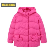 Balabala Toddler Girls Quilted Lighweight Down Jacket with Applique Kids Hooded Puffer Jacket with Snap Closure in Chinlon Lined