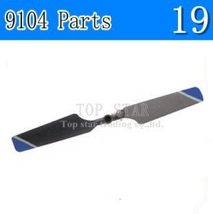 double horse shuang ma rc helicopter 9104 spare parts 9104 tail blade (blue)
