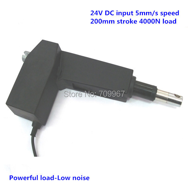 4000N load 200mm stroke 5mm/sec speed 12V 24V DC linear actuator for medical hospital electric bed electric sofa