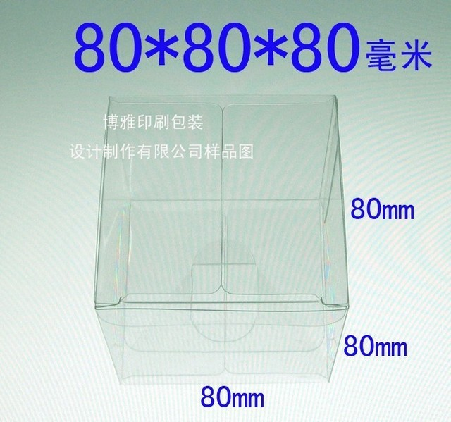 Wholesale! Spot PVC clear plastic box /Box used to display fruit,toy,car models etc. 8 * 8 * 8cm.