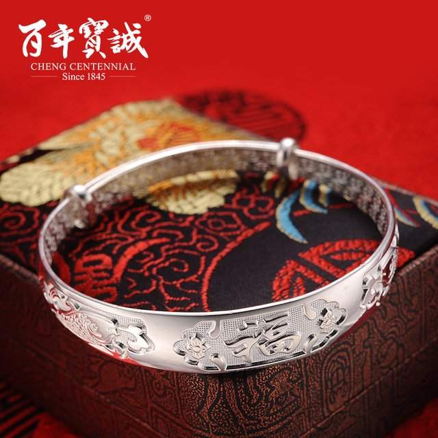 Cheng Centennial Original design Oriental national style Totem BlessingDragon and phoenix polishing Sterling silver Tosendmother