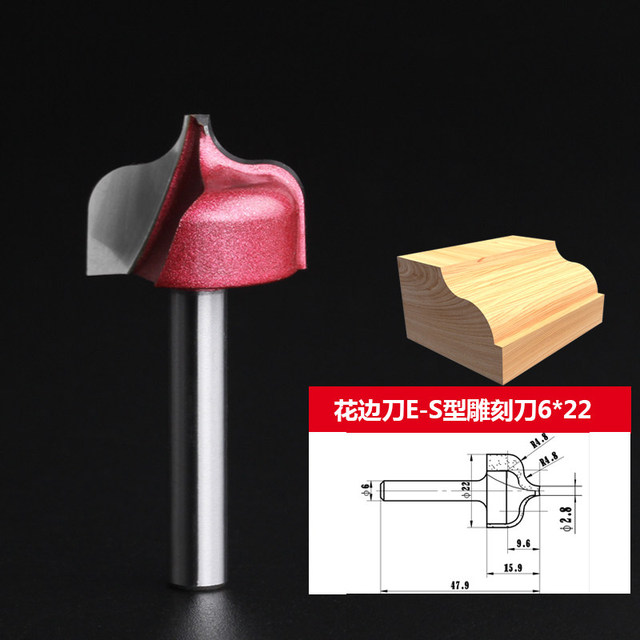 1pcs 6*25mm Wood Cutter Router ogee bits 3D Lace Woodworking milling cutter Chest/Door Engraving Milling Knife