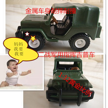 Candice guo mini plastic alloy model car 1:32 motor toy off-road Jeep tactical command collection baby children christmas gift