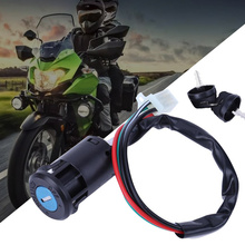 Motorcycle Switch Lock 2 Gear Start Switch Ignition Switch Key ATV Lock Universal Electric Scooter Motorcycle Accessories
