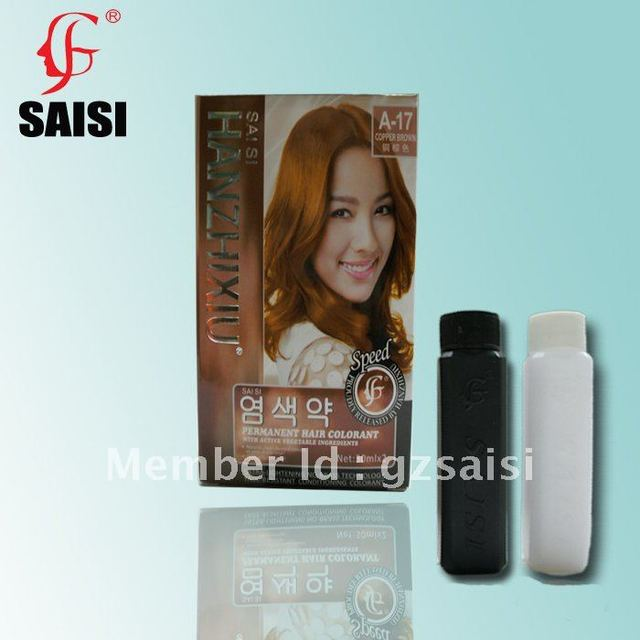Golden BROWN--30mlx2 permanent hair color creamwith vegetable ingredients 25 colors