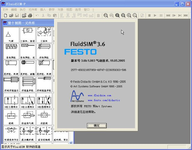 Simulation of hydraulic pneumatic Festo FluidSIM 3.6 Chinese / English version 4.2 with mounting video