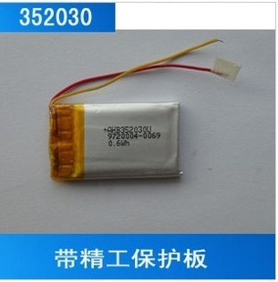 352030 battery 362030 lithium battery 3.7V polymer rechargeable battery MP4 battery MP3 Aino Rechargeable Li-ion Cell