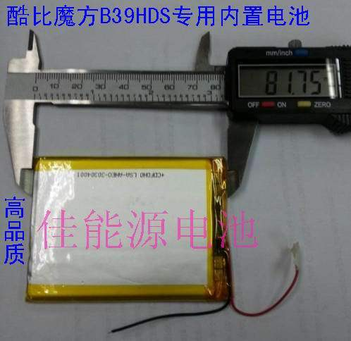 3.7V polymer lithium battery 407483 2800MAH tablet battery made in China  Rechargeable Li-ion Cell
