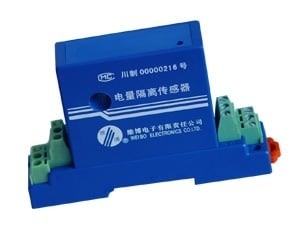 true RMS AC CURRENT  SENSOR  0-20mA or 4-20mA output, window size: 9mm, none contact wiring